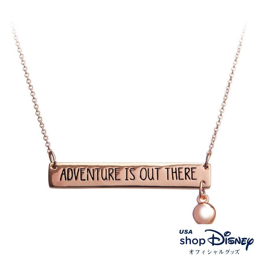 ディズニー Disney US公式 キッズ 男の子 女の子 カールじいさんの空飛ぶ家 ネックレス