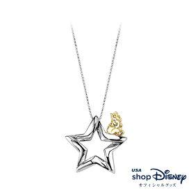 ディズニー Disney プーさん くまのプーさん ネックレス レディース ギフト プレゼント