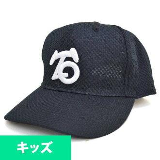 阪神虎玩具孩子帽 / 帽子 2015 解码时间 1960 YM /Mizuno