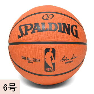 订购的NBA篮球斯波尔丁/SPALDING GAME BALL OUTDOOR 6