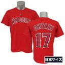ご予約 MLB エンゼルス 大谷翔平 プレイヤー Tシャツ (日本サイズ) 半袖 マジェスティック/Majestic レッド