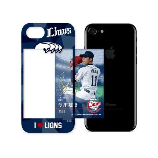 埼玉西武獅子隊商品選手卡iPhone情况深藍 MLB NBA NFL Goods Shop