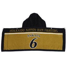 北海道日本火腿戰士商品中田翔食物有的毛巾