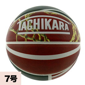 TACHIKARA ゲームズ ライン バスケットボール TACHIKARA レッド BSKTBLL特集