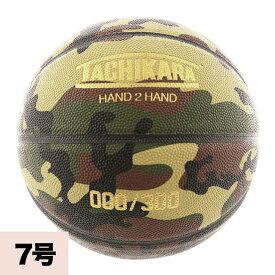 TACHIKARA オリジナル レザー バスケットボール TACHIKARA Woodland Camouflage