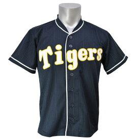 阪神タイガース グッズ ユニフォーム 2015 復刻 1948-49 ミズノ