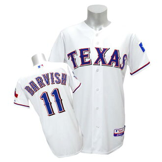 MLB Rangers Darvish with uniform home majestic /Majestic (Cool Base Authentic Player Jersey)