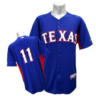Majestic MLB Rangers # 11 Yu Darvish of AC Cool Base Player BP Jersey 2011 (blue)