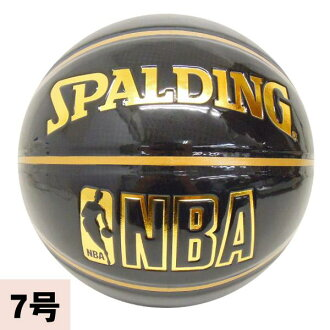 SPALDING NBA UNDERGLASS ENAMEL ball (Black -7 No. sphere)