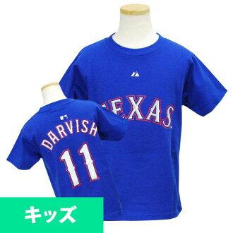 MLB Rangers Yu Darvish kids T-shirt blue majestic Youth Player T-shirt JPN Ver