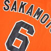 读卖巨人 / 巨人玩具坂本勇人孩子 T 衬衫橘黄色球衣 T 恤