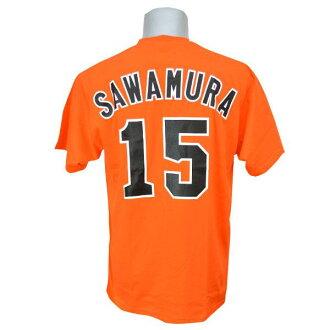 读卖巨人 / 巨人玩具大白鼠 t.T 衬衫橙色颜色球衣 t 恤