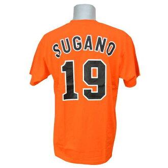 讀賣巨人 / 巨人玩具 t.,T 襯衫橙色顏色球衣 t 恤