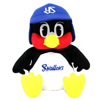 Tokyo Yakult Swallows toy sit collar 9 small ***