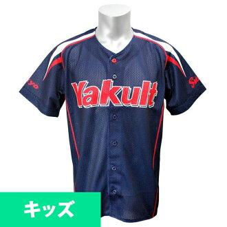 2013 Tokyo Yakult Swallows replica uniform sublimation print Jr. Plain fabric (visitor) Zett