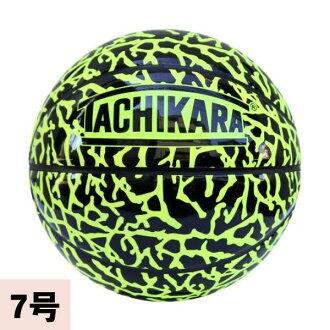 TACHIKARA籃球霓虹燈黄色/黑色ELEPHANT NEON BASKETBALL