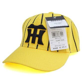 阪神虎玩具帽 / 帽子黃色 / 黑色美津濃色帽 / 帽子