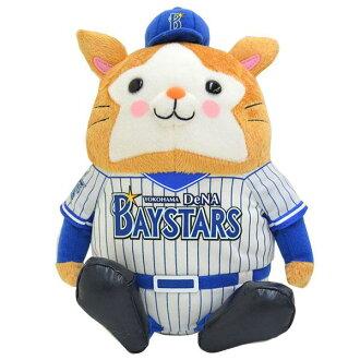 DeNA Yokohama baystars mascot plush (sitting DB. Starman)