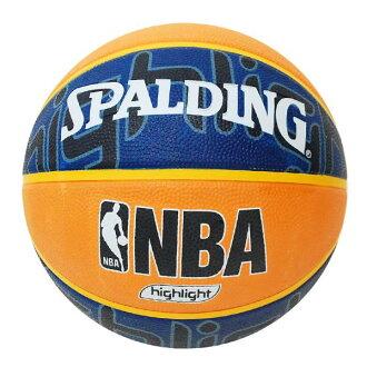 SPALDING NBA HIGHLIGHT RUBBER ball (blue/orange)