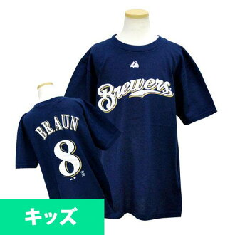 MLB Brewers #8 Ryan brown Youth Player T-shirt (navy) Majestic