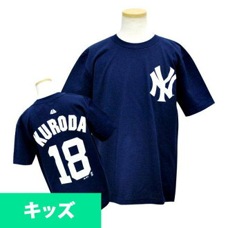 MLB Yankees Hiroki Kuroda kids T-shirt navy majestic Player T-shirt Youth