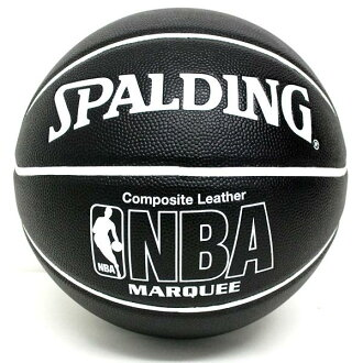 NBA MARUQEE ball (Black/White) SPALDING