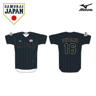 Mizuno Samurai Japan Otani Shohei Jersey Albirex.s Jersey players branded (visitor)