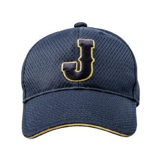 Mizuno Samurai Japan Cap / Hat replica Cap (junior-free)