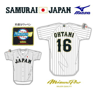 Samurai Japan Shohei Ohtani Jersey Premiere 12 authentic uniform Mizuno