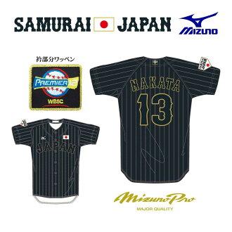日本武士想像球衣總理 12 正宗統一美津濃