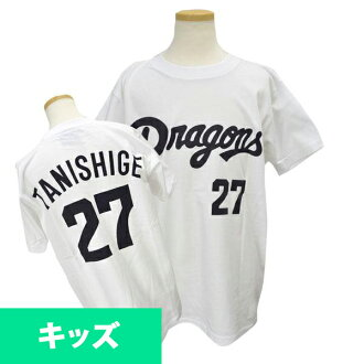 Chunichi Dragons toy tanishige motonobu Kids T shirts home number Kids T shirt 2014.