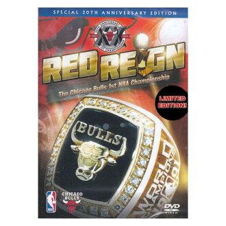 NBA 公牛隊 DVD (紅色統治: 芝加哥公牛隊第 1 次 NBA 總冠軍 [DVD] (2011 年))