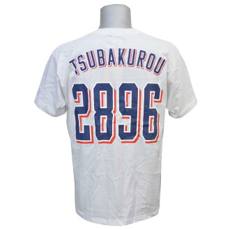 NPB Tokyo Yakult Swallows toy spit 9 name & number T shirt majestic /Majestic