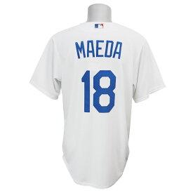 MLB ドジャース 前田健太 クールベース プレーヤー レプリカ ゲーム ユニフォーム マジェスティック/Majestic