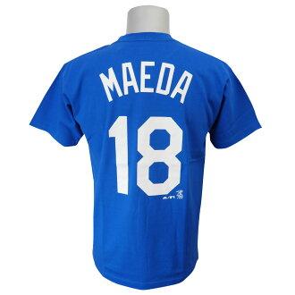 雄伟的美国职棒大联盟道奇队前田肯 Futoshi 播放器 (日本大小) 的 t 恤 /Majestic