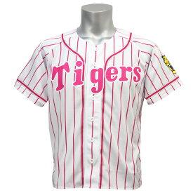 NPB 阪神タイガース グッズ 無地 プリント カラー ユニフォーム ミズノ/Mizuno