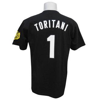 阪神虎玩具黑色球衣 T 恤 2016