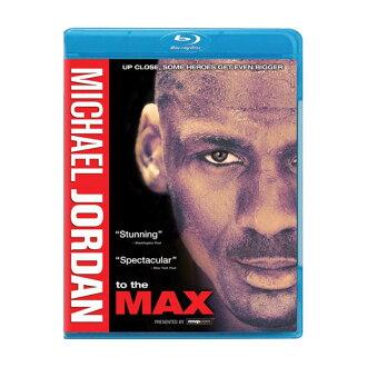 NBA公牛隊邁克爾·喬丹Blu-ray tuzamakkusu NBA視頻/NBA Video