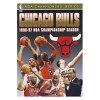 NBA 公牛隊 DVD NBA 冠軍 1997 NBA 視頻 /NBA 視頻