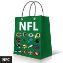 ご予約 NFL NFC チームが選べる福袋 2018【プレゼント】