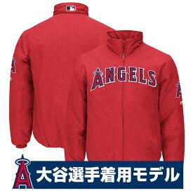 MLB エンゼルス オーセンティック オンフィールド プレミア ジャケット マジェスティック/Majestic レッド