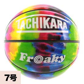 タチカラ/TACHIKARA フリーキー レインボー バスケットボール【7号球】