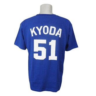 日中龍商品京田陽太D號碼T恤