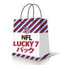 お取り寄せ お取り寄せ NFL ラッキー7 パック 福袋