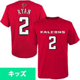 NFL ファルコンズ マット・ライアン キッズ ネーム&ナンバー Tシャツ マジェスティック/Majestic【OCSL】