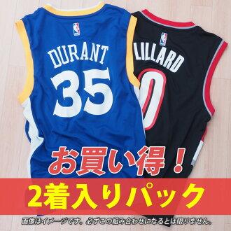 預訂NBA結算包復製品制服2張包摸彩袋