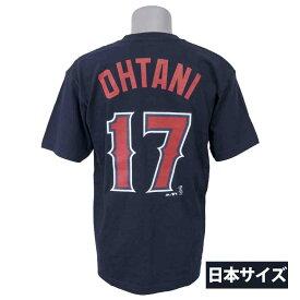 MLB エンゼルス 大谷翔平 Aロゴ プレイヤー Tシャツ (日本サイズ) 半袖 マジェスティック/Majestic ネイビー