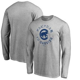 訂購的MLB Cubs達比修有長T恤家鄉收集小組