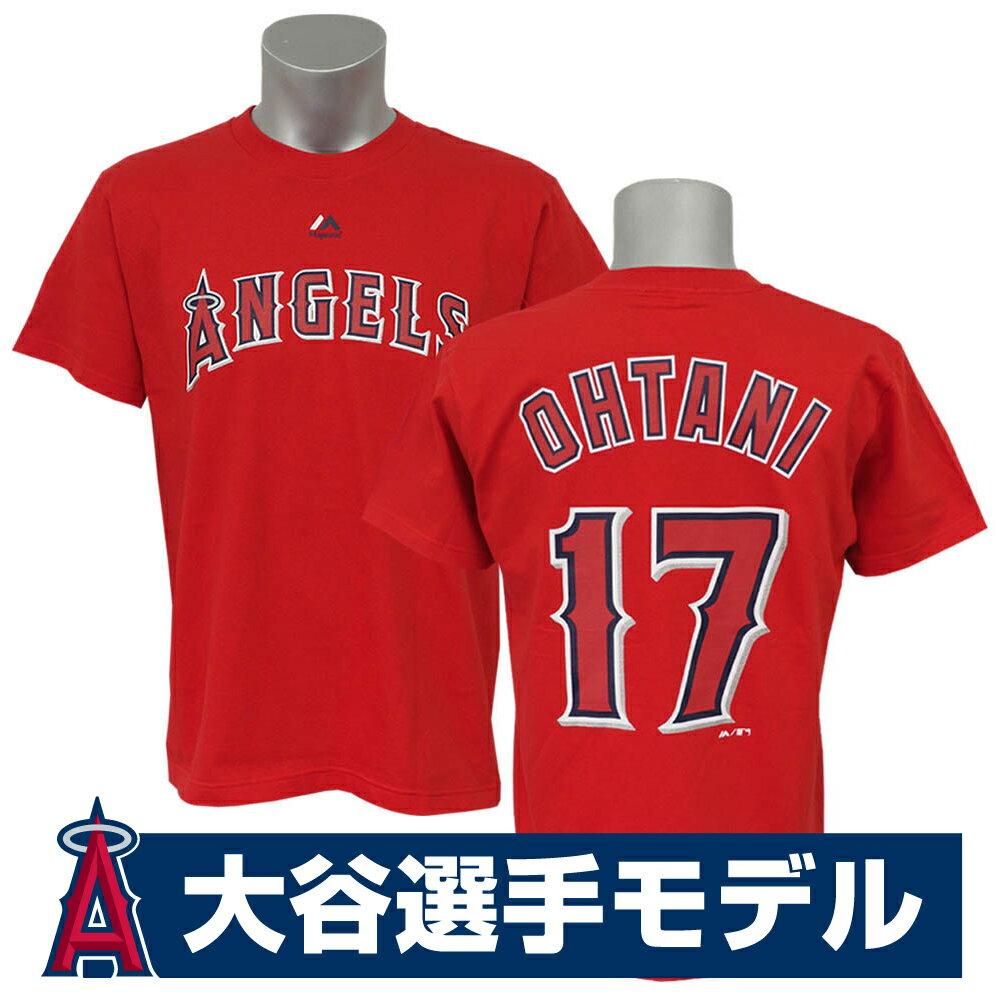 大谷翔平 Tシャツ (日本サイズ) MLB エンゼルス 半袖 マジェスティック/Majestic レッド