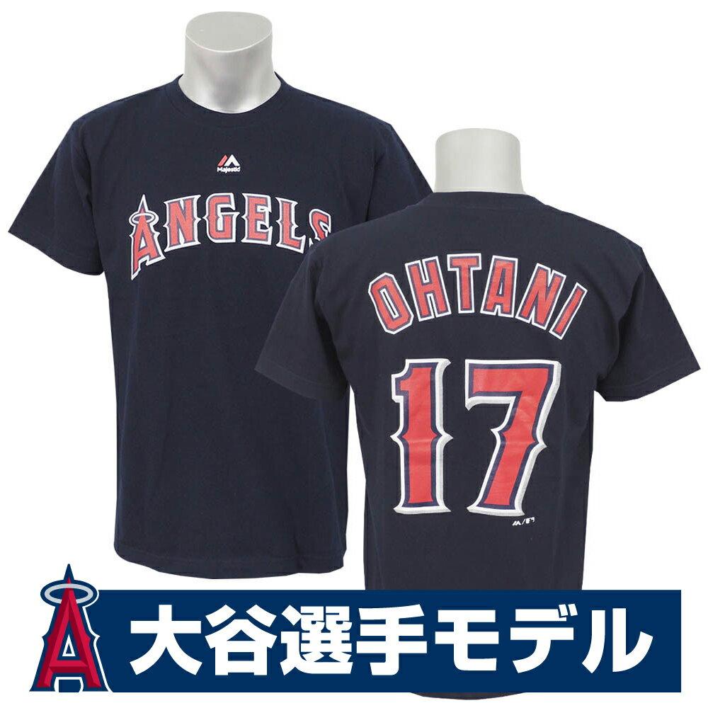 MLB エンゼルス 大谷翔平 プレイヤー Tシャツ (日本サイズ) 半袖 マジェスティック/Majestic ネイビー